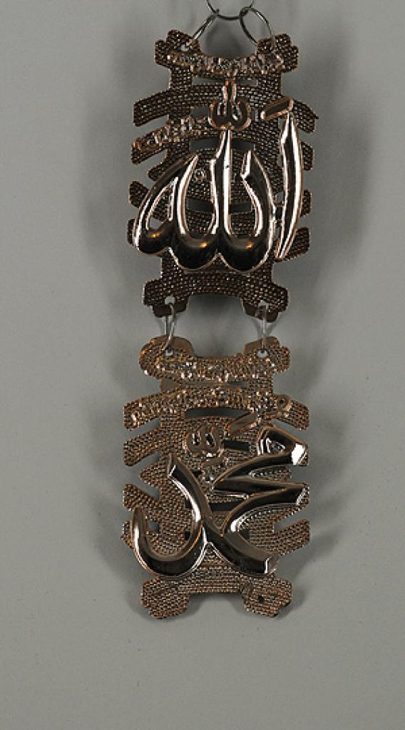 Hanging Islamic ornamentti gi484