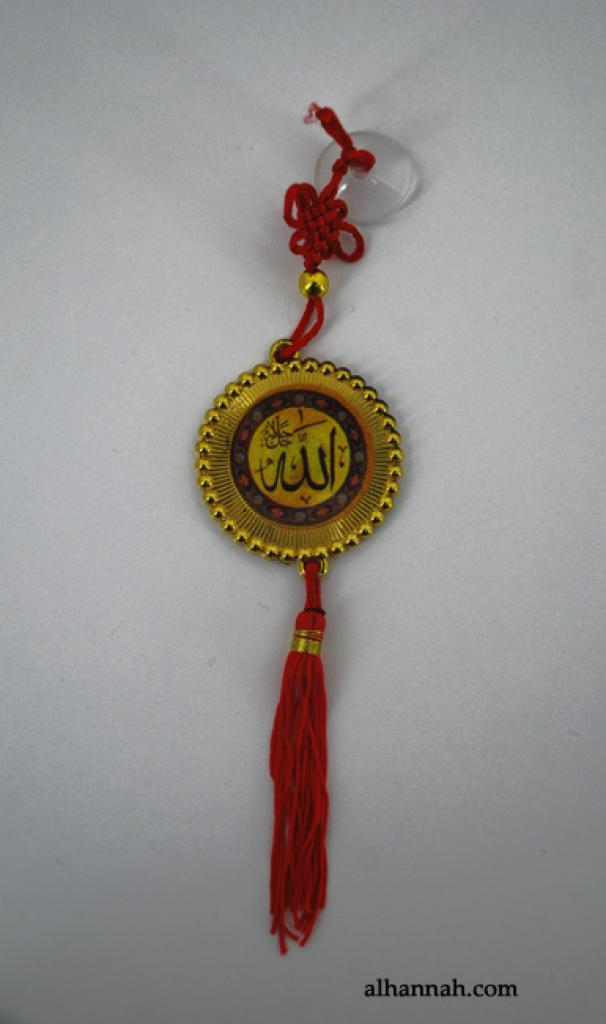 Hanging Islamic ornamentti gi673