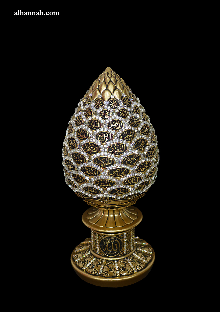 Asma Al Husna 99 Names Decorative Pineapple Finial gi913