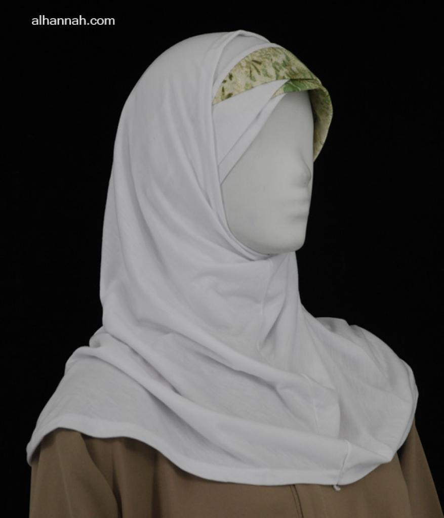 Al Amirah 2 Piece Hijab with Contrasting Trim hi1976