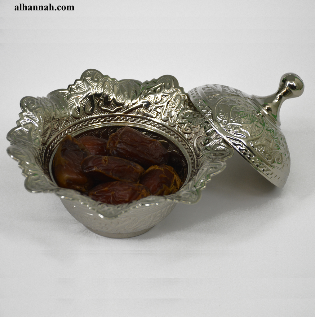 Small Covered Metal Date Dish ii1092