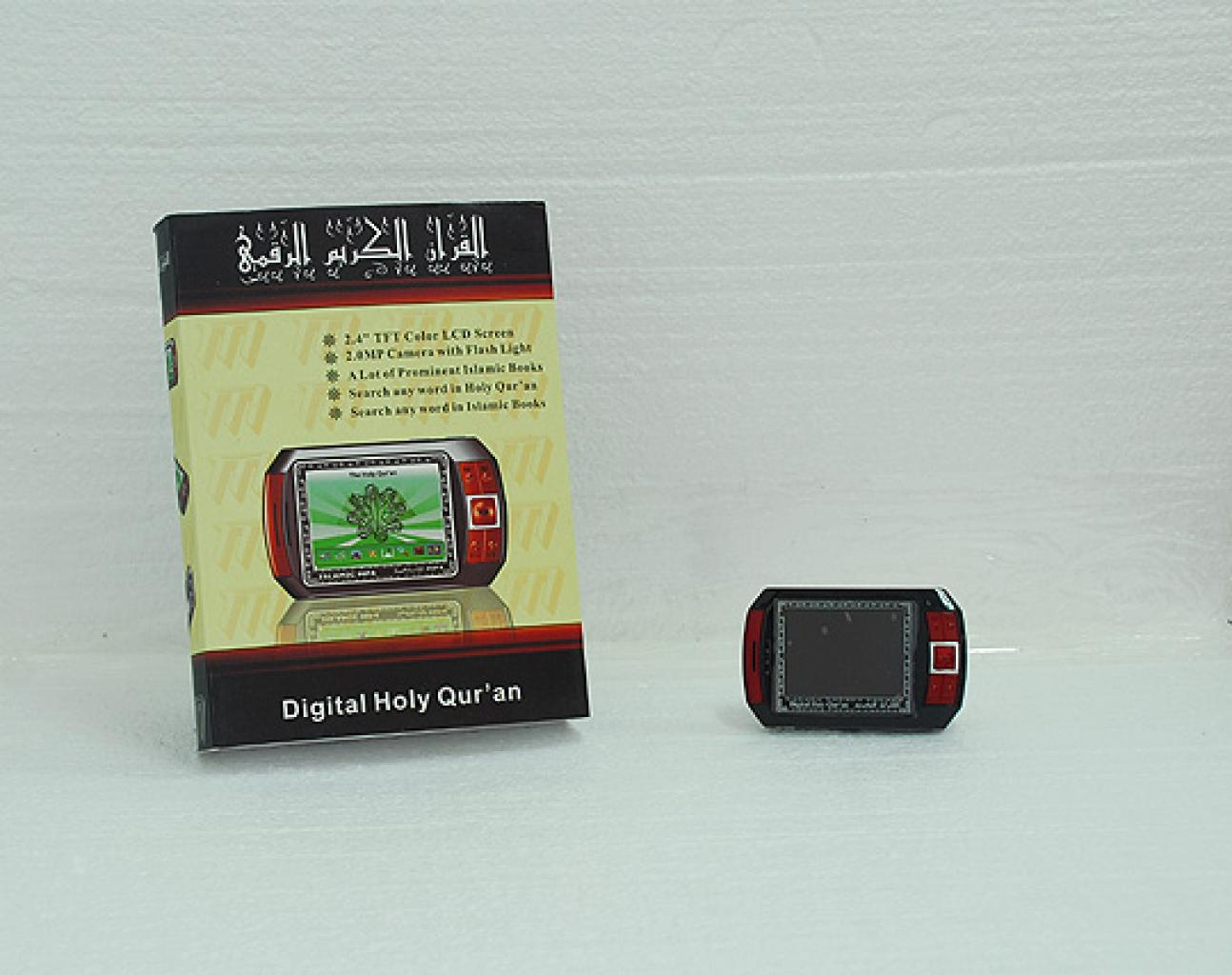 Portable Quran Reader and Library Player ii897