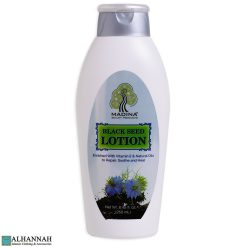 Black Seed Lotion Halal