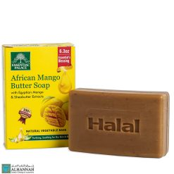 African Mango Butter Soap Halal