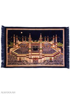 Al-Haram-moskeija-motiivi-Large-Prayer-Matto-ii1157