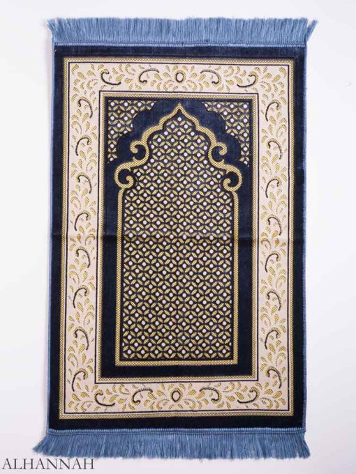 Arched Polka Dot Prayer Rug ii1155 (1)