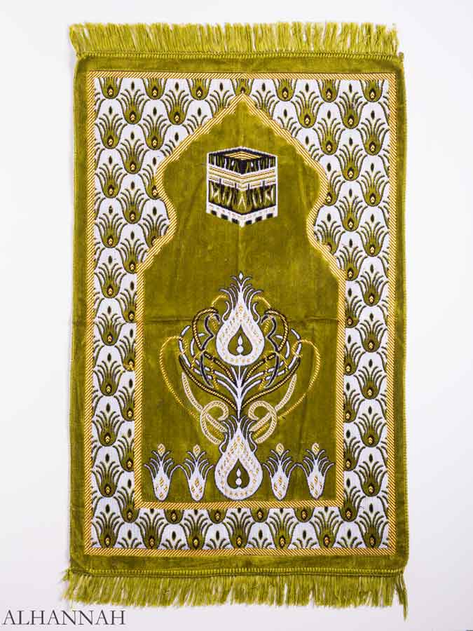 Peacock Speckled Arched Kaaba Motif Prayer Rug | ii1152