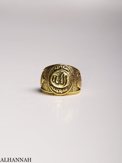Allah Engraved Ring Front - Gold
