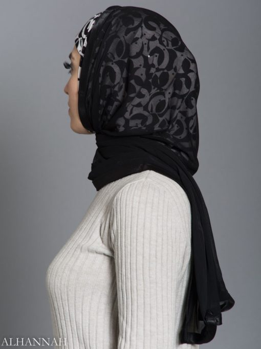 Black and White Swirls Kuwait Wrap Hijab hi2183 Seite