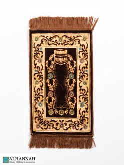 Kids Prayer Rug Chocolate