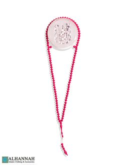 Scented Tasbih Beads Rose