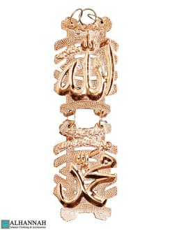 Allah Muhammad Islamic Hanging Ornament
