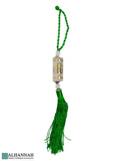Hanging-Islamic-Ornament-Allah-Muhammad-front
