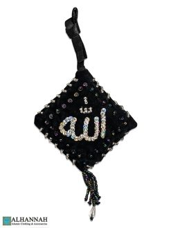 Allah Muhammad Hanging Islamic Ornament Black