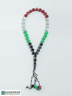 Tasbih Beads Palestinian Colors